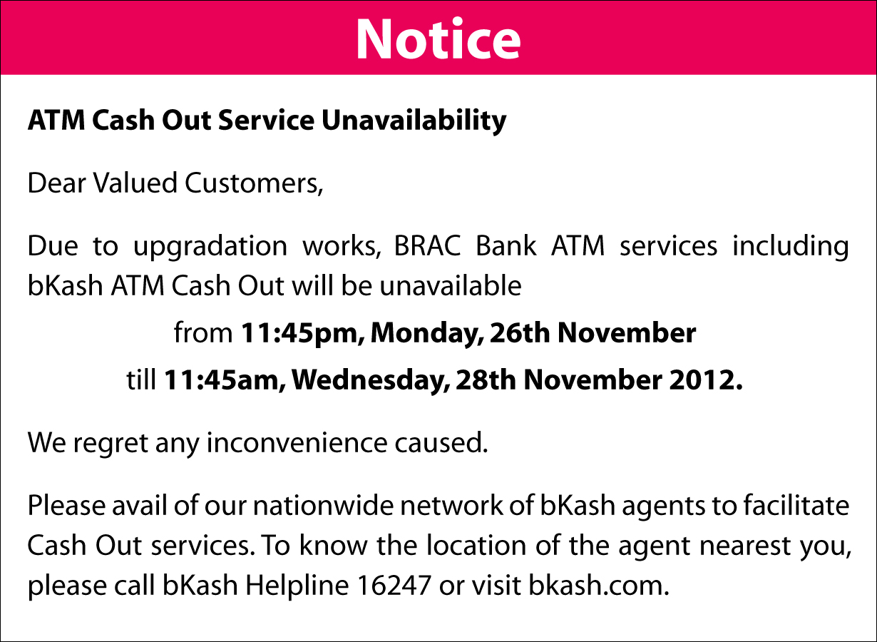 ATM Cash Out Service Unavailability | bKash